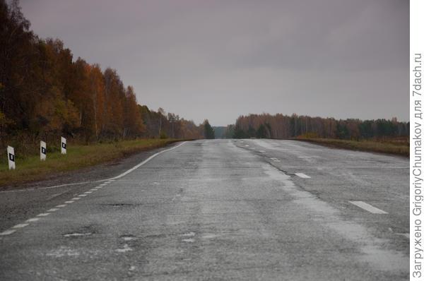 дорога, осень (между г. Ачинск и Б-Улуем)