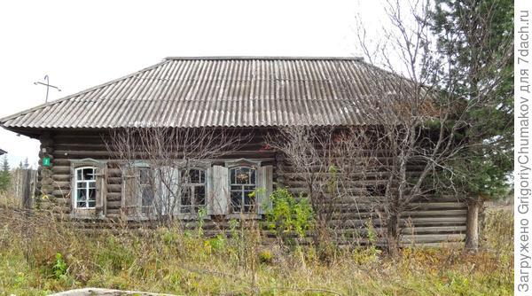 Дом с большой буквы