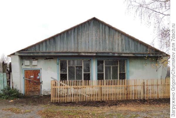 магазин времён СССР
