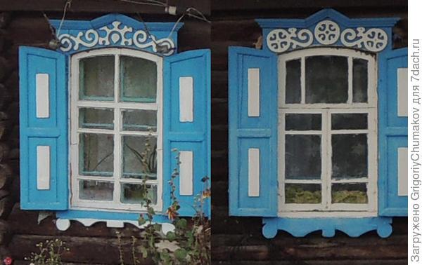 Непохожие и похожие окна