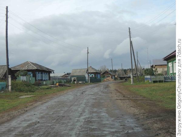 Улица в Кумырах