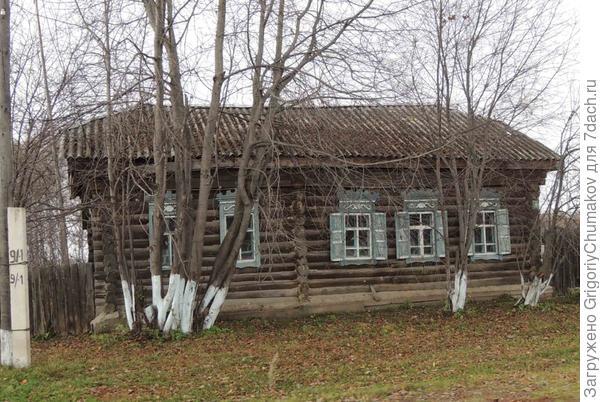 дом первый