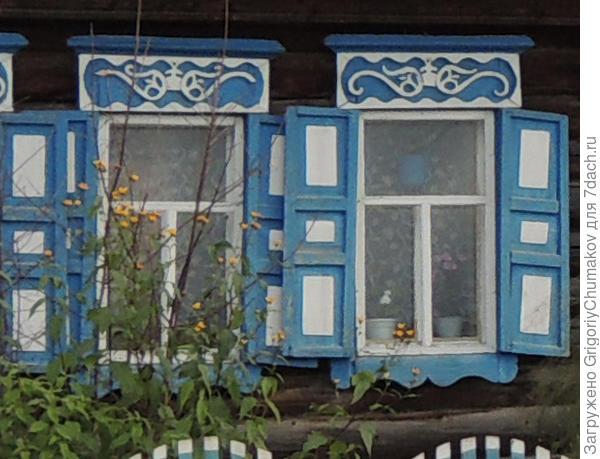 окна дома что выше