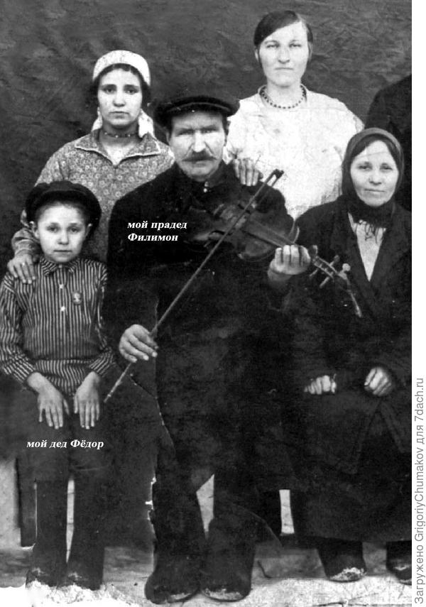 Мои прадед и дед Васильевы