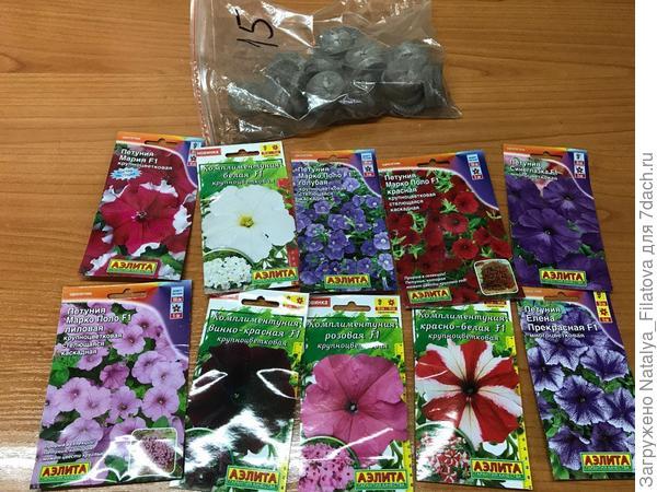 семена и таблетки