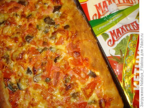 Пицца с Махеевъ