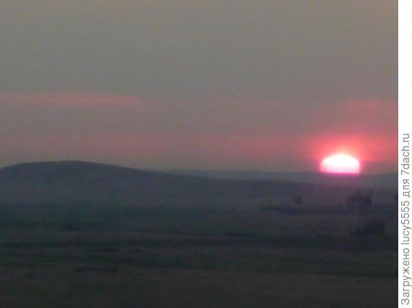 А это восход Солнца на Аркаиме