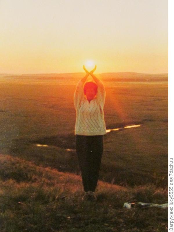 Подержать Солнце в руках. Два