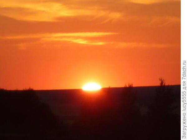 Солнце садилось