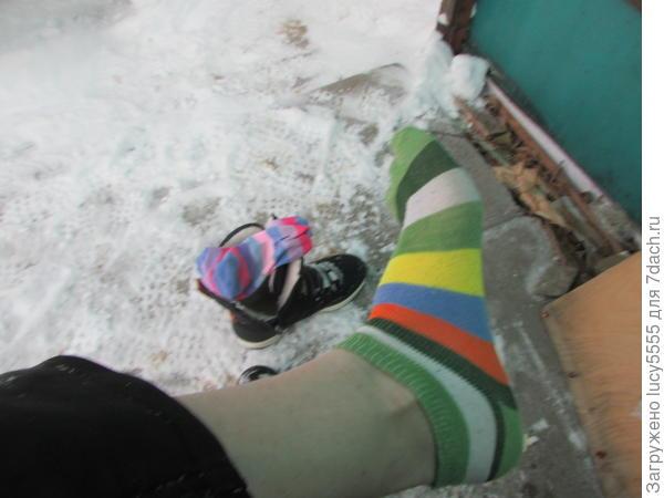 сменила носки