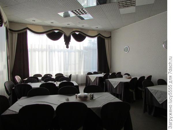 специальный зал