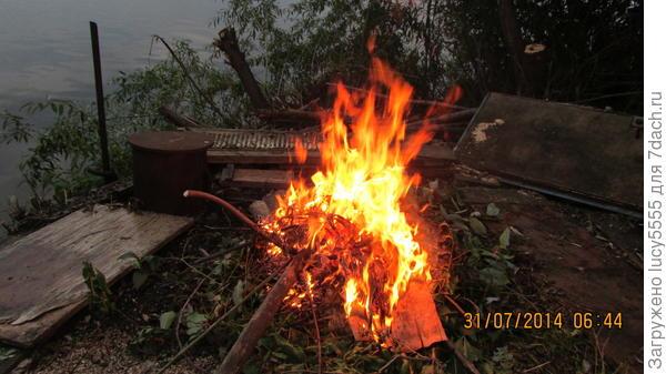 Вечерняя медитация на огонь