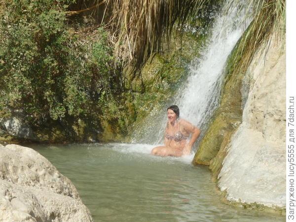 чистка водопадом