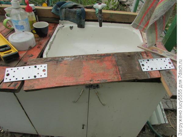 крепление досок на металлические полоски