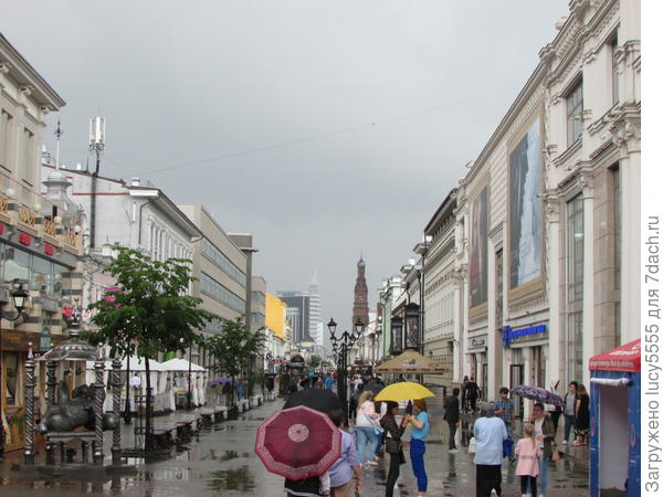 Пешеходная улица Баумана