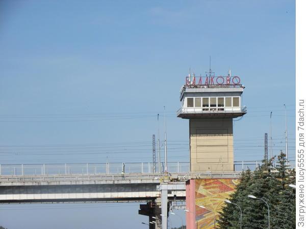 Это Балаково и Балаковская ГЭС