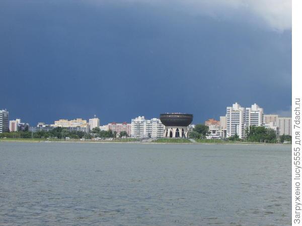 Казан - городской ЗАГС