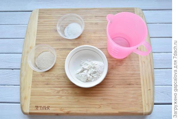 Фокачча-арт - пошаговый рецепт приготовления с фото