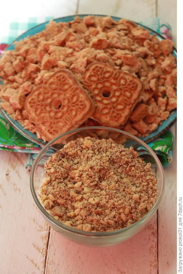 печенье орехи