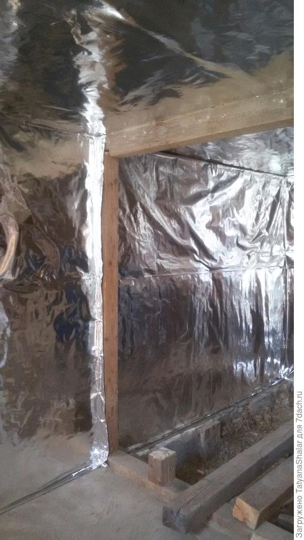 Стены и потолок закрыли фольгой
