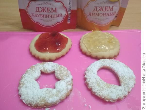 Песочное печенье поднимет настроение - пошаговый рецепт приготовления с фото