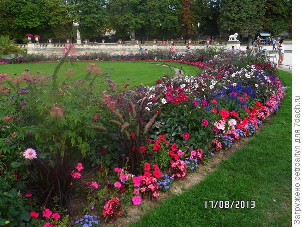 ну может быть как в Люксембургском саду Парижа?