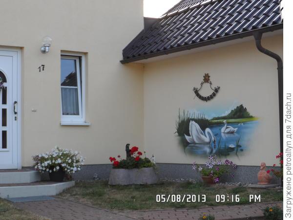 расписные стены совсем не редкость. Германия