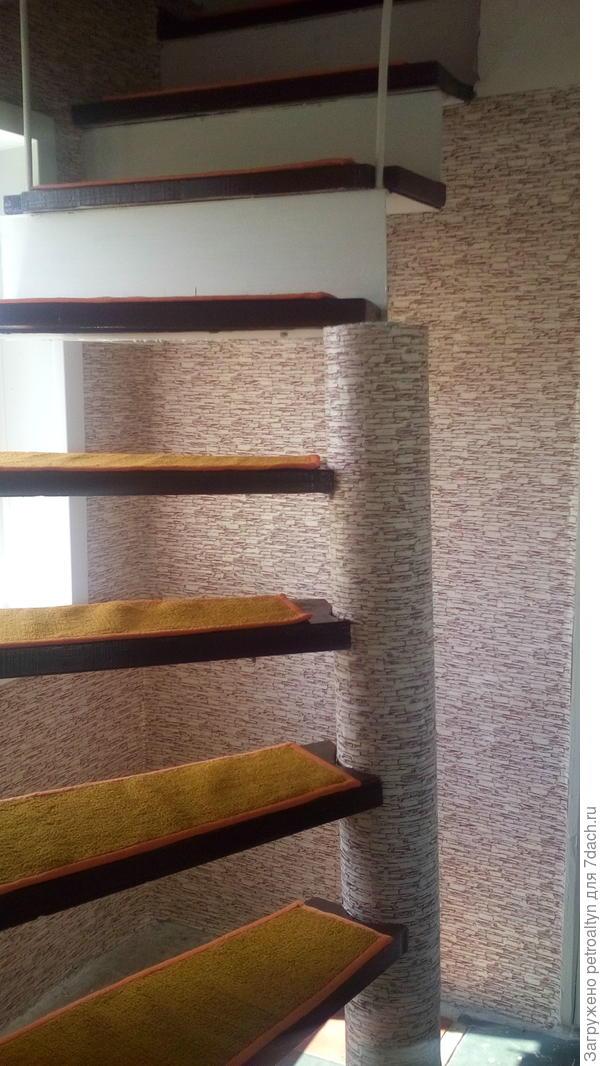 лестница - стало