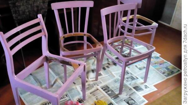 стулья в переделке