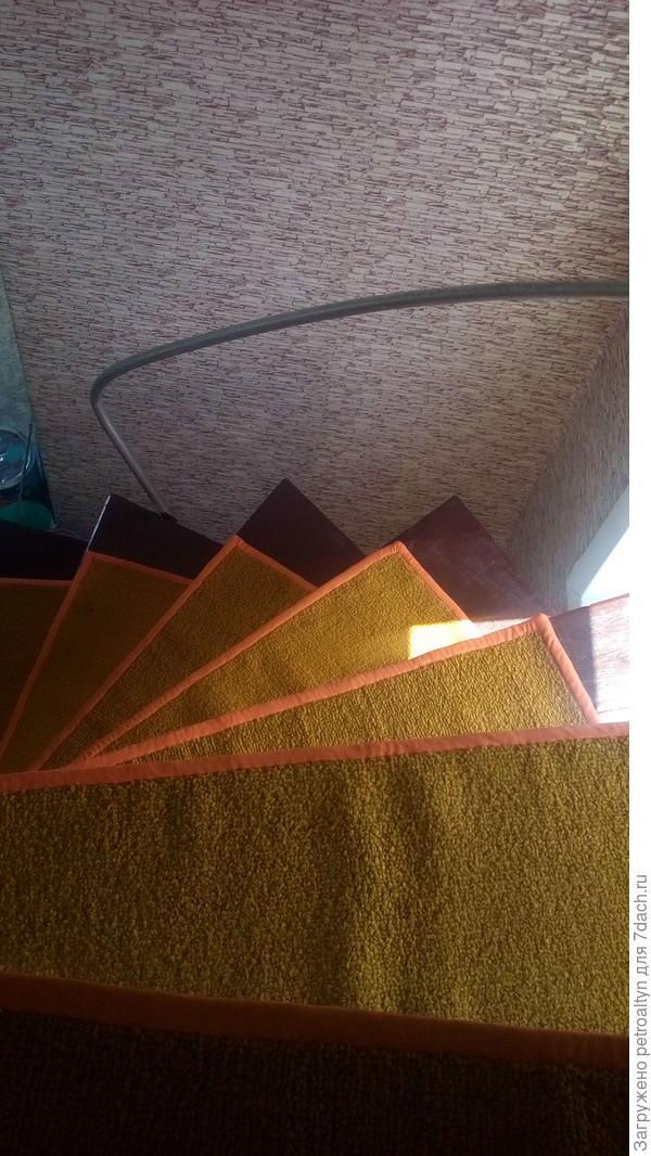 лестница -стало