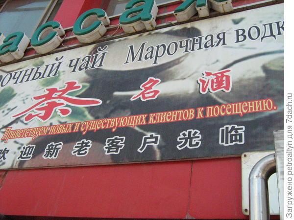 внимательно читаем что написано по русски.
