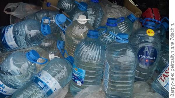 а еще бутыли пятилитрушки от доброй соседки наполнили сразу водой и привезли!