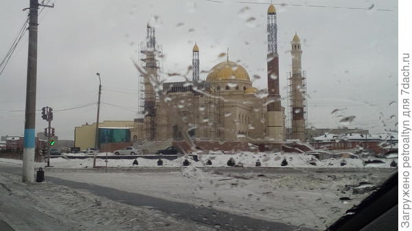 вот теперь мечеть со стороны пассажира.