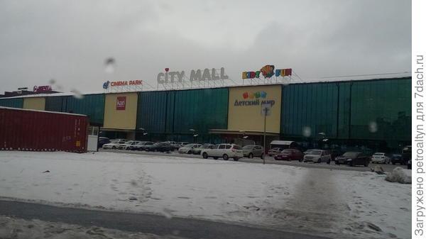 новый торговый комплекс Сити Молл