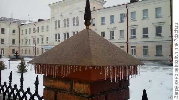 и дождь и снег