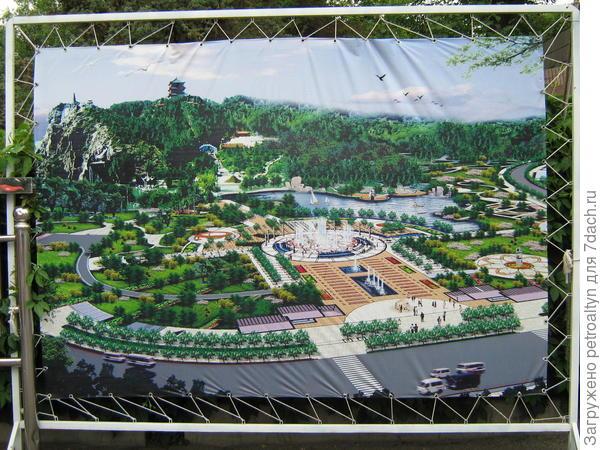 у входа - план парка, что удобно для тех кто здесь впервые и без гида.