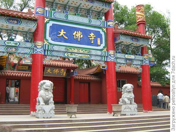 еще одна пагода