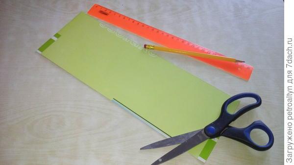 Подготовка окошек (заклеивание картоном реек)