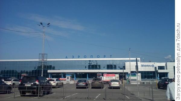 аэропорт Омска