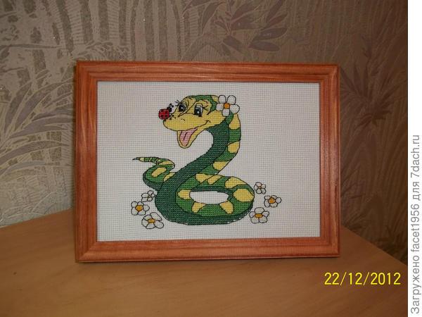 Веселая змейка