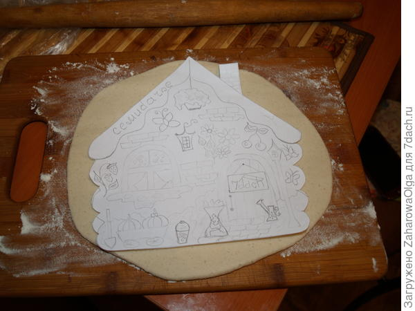 Семидачный сувенир из солёного теста для ленивых