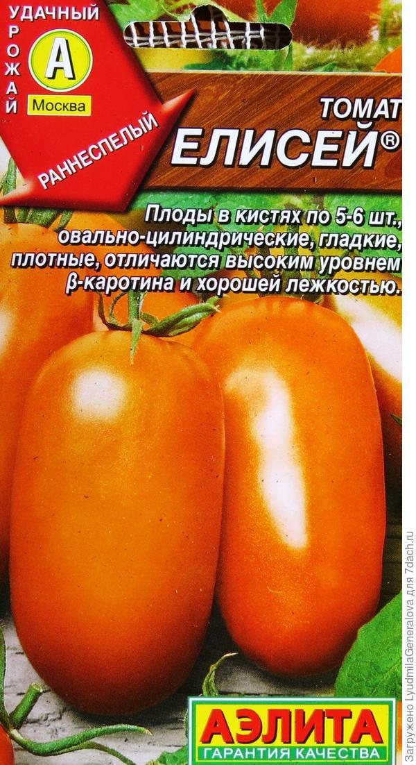 """Тестируемый сорт томата """"ЕлисеЙ"""""""