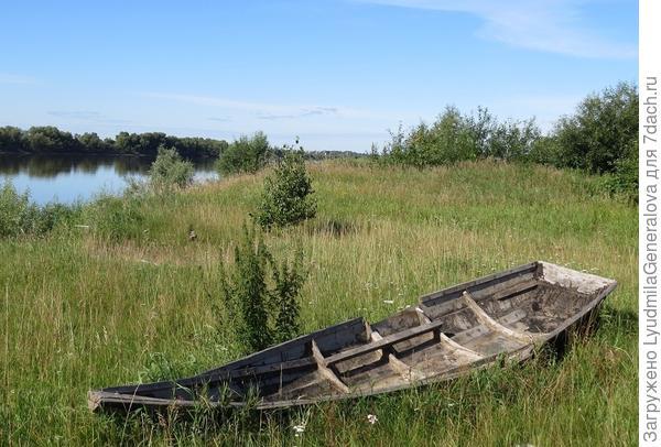 Теперь у лодки будет другое -  сухопутное аплуа.