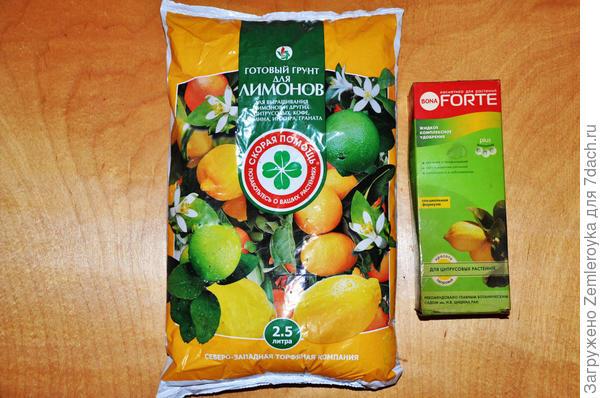 Земля для цитрусовых; комплексное удобрение для цитрусовых