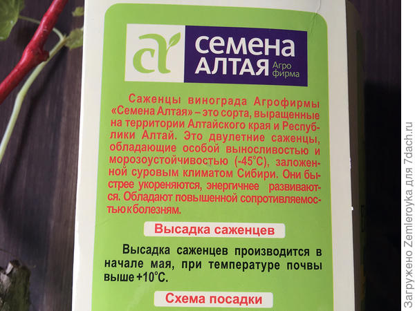 Информация на упаковке
