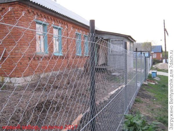 Так выглядит забор