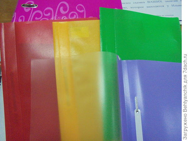 Цветные папки-скоросшиватели