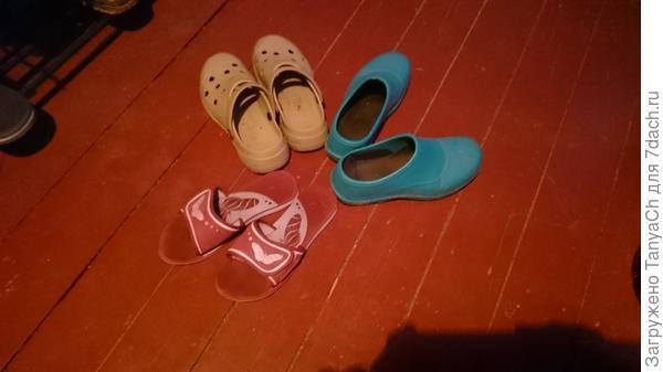 Моя летняя дачная обувь