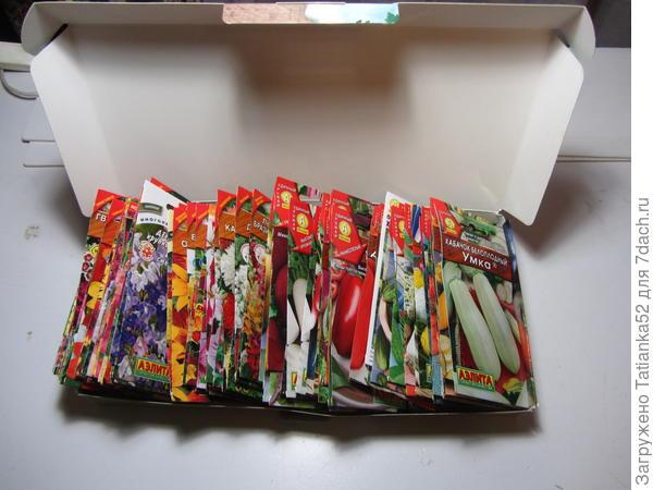 А в ней 102 пакетика семян