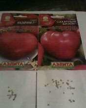 Семена томатов Мазарини F1 и Сахарный бизон. 14 шт и 33 шт соответственно.